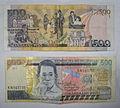 PH Peso 500.jpg