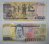 PH Peso 500. jpg
