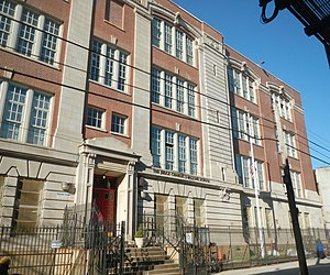 The Judge Charles J. Vallone School - Building