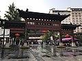 Paifang of Fuzimiao Old Street.jpg