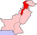 PakistanNorthWestFrontier.png