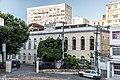 Palácio Anchieta Vitória Espírito Santo 2019-4356.jpg