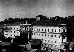 Cortes Gerais - Image: Palácio das Cortes (anterior a 1895)