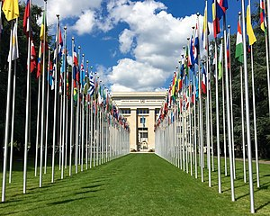 United Nations Office at Geneva - The Allée des Nations, with the flags of the member countries
