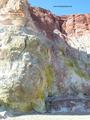 Paleochori cliffs.png