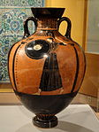 Panathenaic Amphora by the Berlin Painter, inscribed TON ATHENETHEN ATHLON, c. 480-470 BC, earthenware with slip decoration, view 1 - Hood Museum of Art - DSC09142 02.JPG
