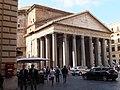 Pantheon 萬神殿 - panoramio (1).jpg