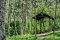 Park prirode Šumski kompleks oko višegradske banje 39.jpg