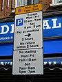 Parking Puzzle, Green Lanes, N4 - geograph.org.uk - 733064.jpg