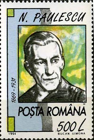 Nicolae Paulescu - A stamp in honor of Paulescu