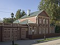 Pavlov Museum Ryazan.jpg