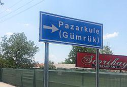 Pazarkule Sınır Kapısı yolunu gösteren tabela