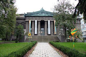 National Art Museum of Ukraine - Image: Pechersk 28 09 13 087