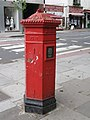 Penfold postbox, Hampstead High Street, NW3 - geograph.org.uk - 843356.jpg