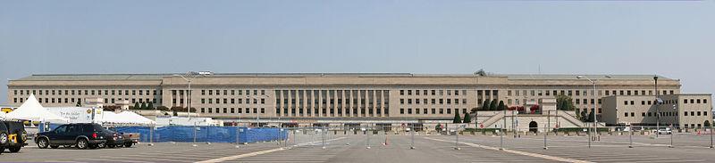 Panorama da fachada do Pentágono.