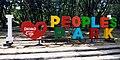 People's Park Davao Logo.jpg