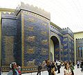 Pergamon Museum Berlin 2007yy.jpg