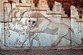 Persepolis Apadana Eastern Stairway Triangle.jpg