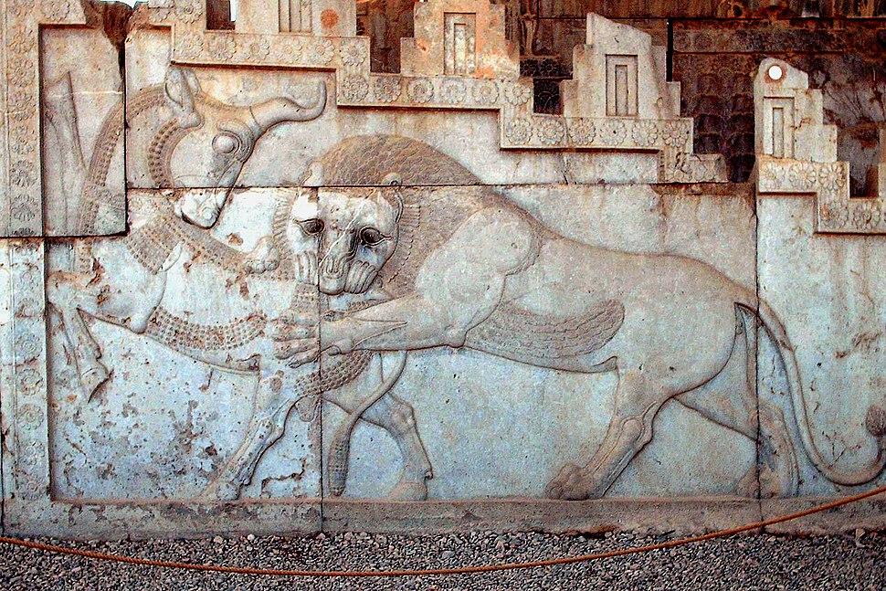 Persepolis Apadana Eastern Stairway Triangle