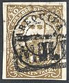 Peru Arequipa 1885 Sc3N26 MOLLLENDO.jpg