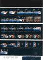 Photograph Contact Sheets from March 12, 15-18, 1993 C6a14013be2a84663d8409e747efbb32.pdf