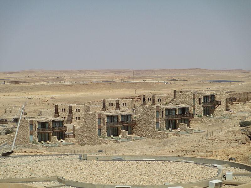 מלון בראשית במצפה רמון