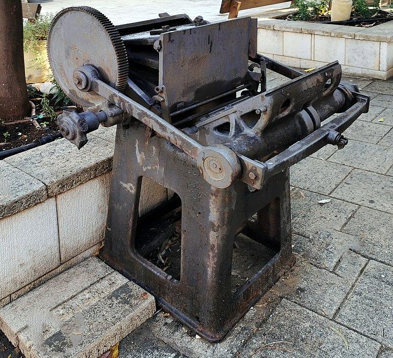 מכונת הדפוס הראשונה בראשון לציון