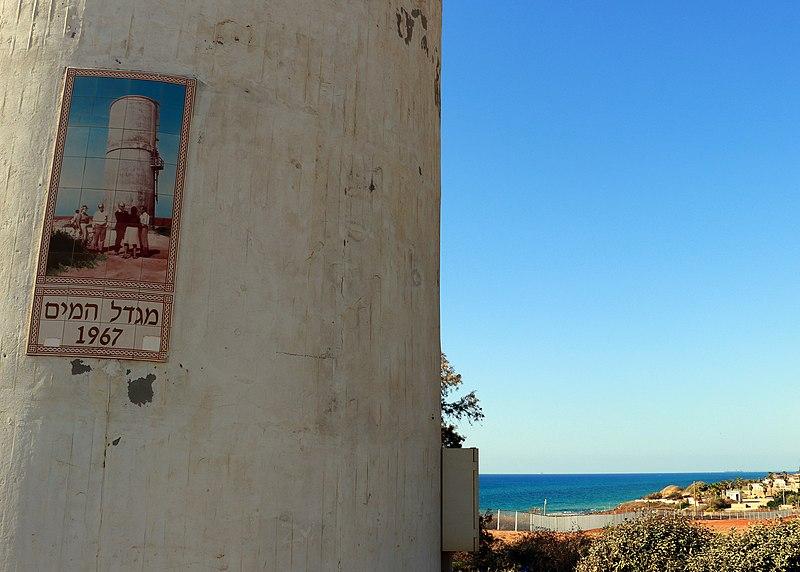 מצפה ים בנתניה