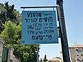 PikiWiki Israel 65834 poems of poets in jerusalem.jpg