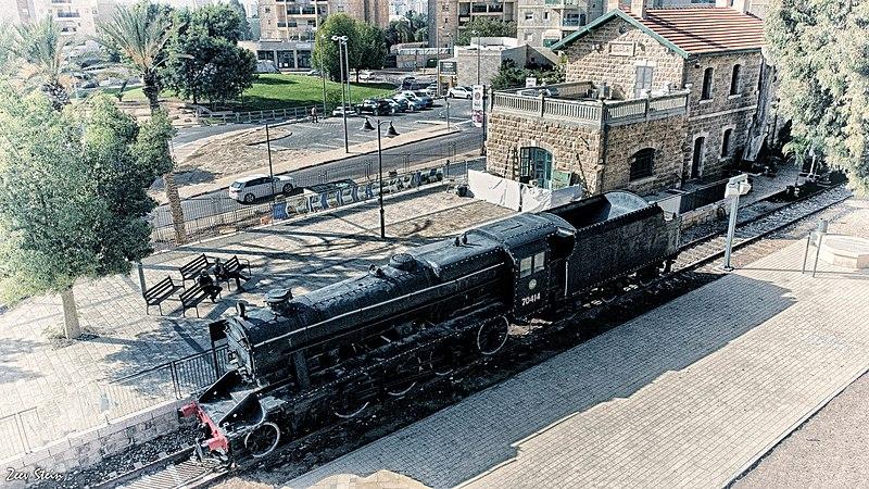 תחנת הרכבת הטורקית בבאר שבע