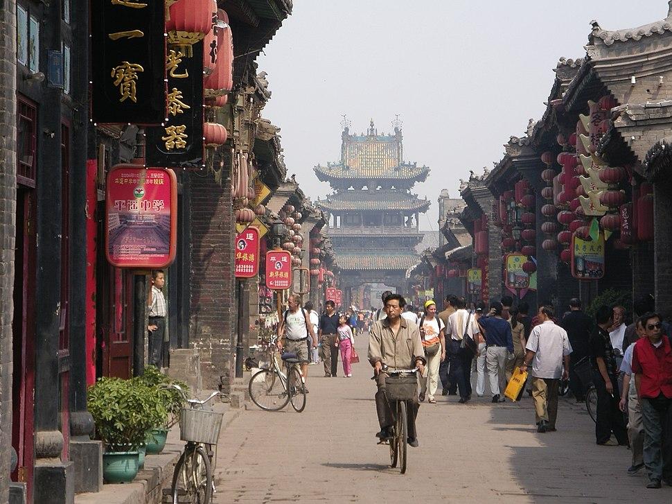 Pingyao-oldtown