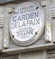 Plaque Fondation Chiappe, 35 boulevard Saint-Marcel, Paris 13.jpg
