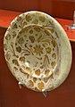 Plat, Manises, pisa de reflex daurat, segle XVII, museu de Ceràmica de València.JPG