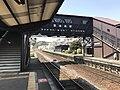 Platform of Bungo-Mori Station 11.jpg