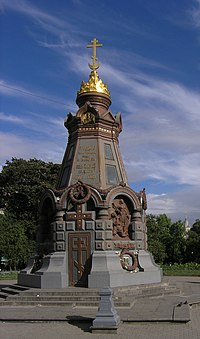 Plewen-Denkmal.jpg