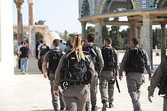 2017 Temple Mount shooting - Image: Police responding after the 2017 Temple Mount shooting