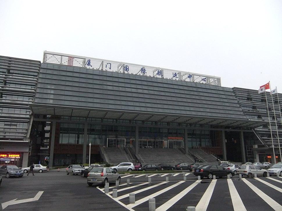 Port of Xiamen - headquarters - DSCF9290