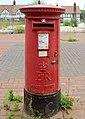 Post box at New Ferry Precinct.jpg