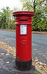 Post box on Highfield South, Rock Ferry.jpg
