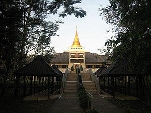 S. N. Goenka - The main Dhamma hall in the Prachinburi Vipassana Meditation Center, Thailand.