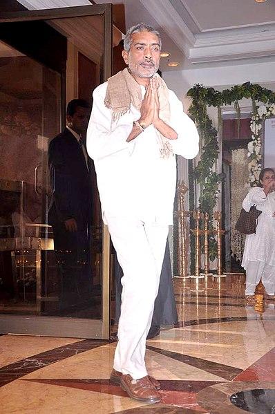 File:Prakash Jha at Rajesh Khanna's prayer meet 16.jpg