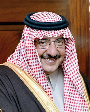 Cargo planes bomb plot - Prince Muhammad bin Nayef (photo) warned the U.S. Deputy National Security Adviser of the bomb plot