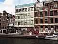 Prinsengracht 759, foto 3.JPG