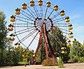 Pripyat - ferris wheel.jpg