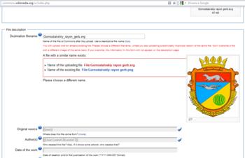 Problem prove screenshot.png