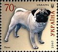 Pug-Dog Ukraine 2007 stamp.jpg