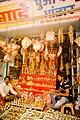 Pundlik Nagar, Pandharpur, Maharashtra 413304, India - panoramio (95).jpg