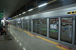Q246638 Bucheon A02.JPG