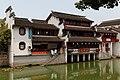 Qibao Water Town (9534707746).jpg