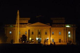 Bagh-e-Jinnah, Lahore -  Quaid-e-Azam Library